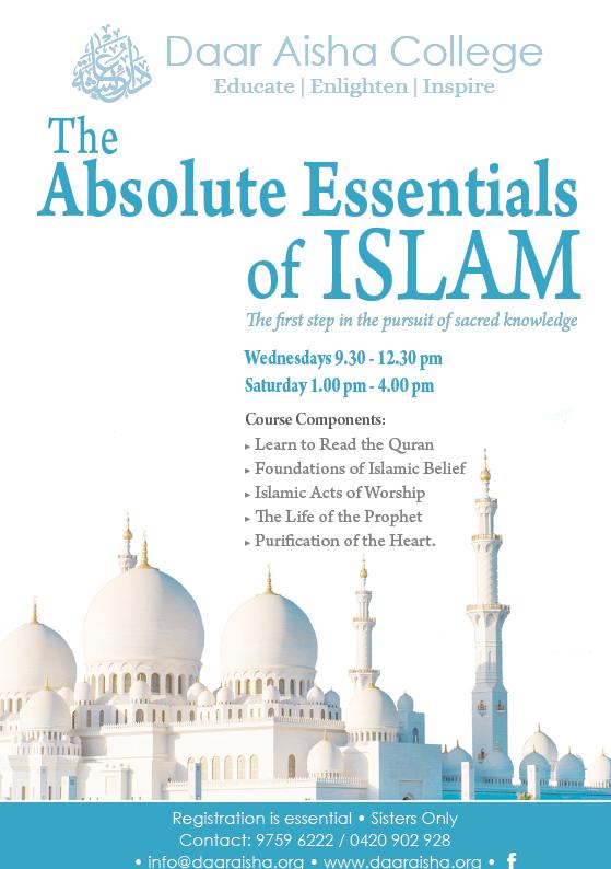Essentials Of Islam